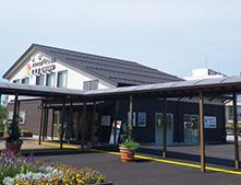 食と花の交流センター情報センター